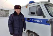 Фото 100 тысяч рублей честности. Полицейский вернул найденные на улице деньги