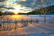 Photo of Гидрометцентр дал прогноз погоды на конец зимы