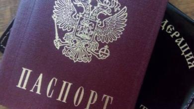 Фото В Омске женщина получила российский паспорт через 28 лет после распада СССР