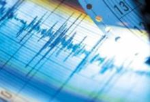Photo of Более 10 землетрясений было зафиксировано у берегов Камчатки за сутки