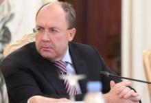 Photo of Медведев отправил в отставку главу Ростуризма Сафонова
