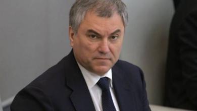 Фото Володин выразил соболезнования в связи со смертью Алферова