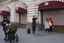 Photo of Синоптики призвали не ждать ранней весны в Москве