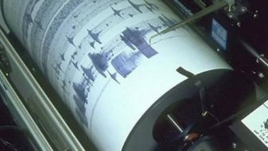 Фото Землетрясение магнитудой 5,8 произошло у берегов Японии