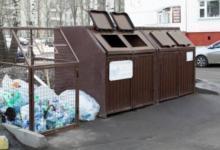 Photo of Экологический десант. ЕР провела форум в Челябинске
