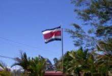 Photo of Россияне смогут без виз посещать Коста-Рику