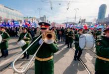 Фото 25 тысяч человек вышли на шествие в честь 1 Мая в Екатеринбурге