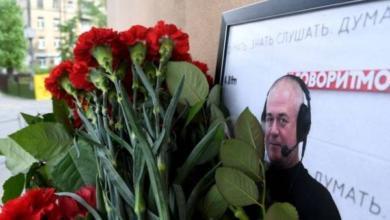 Фото Кремация Доренко состоится 12 мая – источник ТАСС
