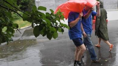 Фото Синоптики объявили «оранжевый» уровень погодной опасности в Москве