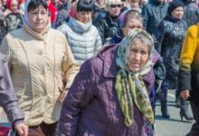 Photo of Минтруд назвал самые «молодые» и «старые» регионы РФ по возрасту жителей