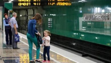 Photo of В московском метро начали раздавать питьевую воду