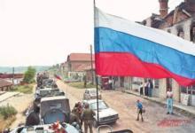 Photo of «Сербы понимали без перевода». Воспоминания миротворца окосовской операции