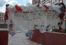 Фото Власти Индонезии вводят налог на пластиковые пакеты