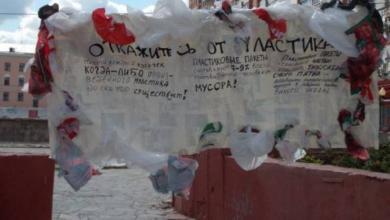 Photo of Власти Индонезии вводят налог на пластиковые пакеты