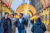 Фото Насколько жители России довольны своей жизнью?