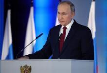 Фото Путин поручил обеспечить финансирование расходов на реализацию послания