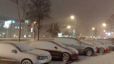 Фото Жёлтый уровень погодной опасности объявлен в Москве