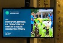 Фото Зеленые вузы России. Опубликован ТОП университетов, защищающих экологию