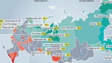 Фото В России создадут рейтинг качества жизни в регионах