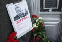 Photo of В Турции открылся музей российского посла Андрея Карлова
