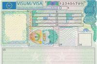 Фото Как изменились правила получения шенгенской визы?