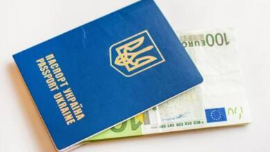 Фото Стоимость шенгенской визы для россиян не изменится — Известия