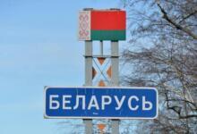 Photo of Белоруссия попросила РФ разрешить транзит туристов через Внуково