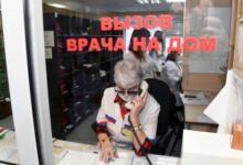 Photo of Путин: россиянам выплатят по 5000 рублей на детей до трех лет