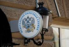 Фото Госдума приняла закон о едином регистре сведений о гражданах РФ