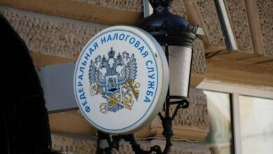 Photo of Госдума приняла закон о едином регистре сведений о гражданах РФ