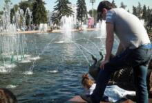 Фото Гидрометцентр предупредил москвичей о резком похолодании