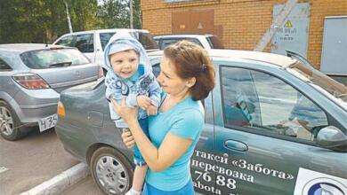 Фото Депутат МГД: Москва успешно расширяет возможности трудоустройства инвалидов